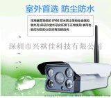无线网络高清摄像头摄录一体机套装设备家用摄像头室外防水摄像机
