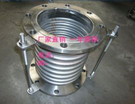 直销不锈钢小拉杆法兰连接波纹管补偿器 膨胀节