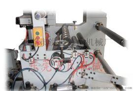 多用型精密分条机 光感分切机