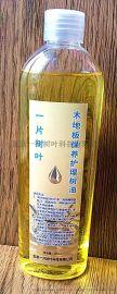 木地板保養護理油精樹油