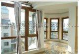 通州宋莊斷橋鋁門窗、斷橋鋁封陽臺、陽光房定製  安裝