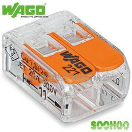 WAGO万可 221-412 照明连接器 带UL认证