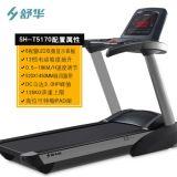 舒華SH-T5170高端家用跑步機舒華X3新款家用跑步機