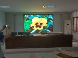 室内高清全彩色LED显示屏,山东P2.5小间距显示屏
