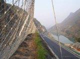山体柔性被动网¥广元山体柔性被动网厂¥山体柔性被动网厂家