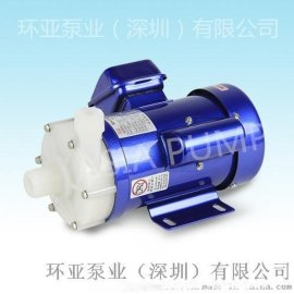 MP-70RM 金刚线电镀专用磁力泵 小型无轴封耐酸碱泵