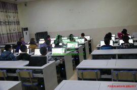 双人翻转电脑桌 学校培训室电脑桌 多媒体电教室翻转电脑桌