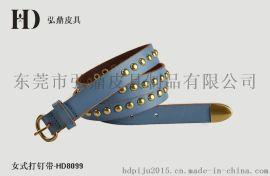 专业生产女士打钉真皮腰带HD8099