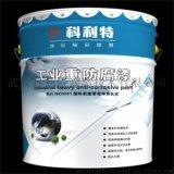 武汉丙烯酸工程磁漆