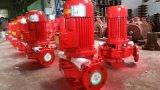 供應晟源XBD消防泵廠家直銷型號齊全質優價低