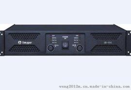 专业生产制造SMYPER MH-800功放800W夜场