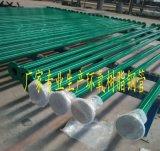 DN800的給排水管萬達管業給排水內外塗環氧樹脂複合管不堵塞不結流