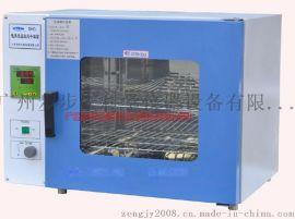 电热恒温鼓风干燥箱 DHG-9626A厂家直发