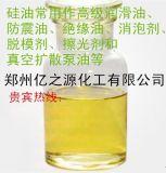 食品乳化剂硅油生产厂家