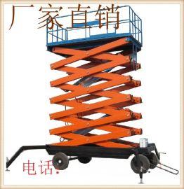 SJY1.0-10升降平臺,升高10米,載重1000公斤,維修平臺,登高機