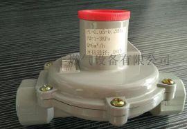 衡阳县燃气减压阀规格齐全就找衡水润丰厂家