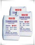 搪瓷级钛白粉生产厂家 搪瓷级二氧化钛