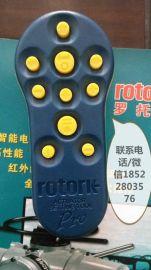 rotork罗托克遥控器