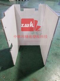 机械保护罩0-180°**折弯 自动化设备配件精密加工 抗撞击PC罩壳高精度雕刻