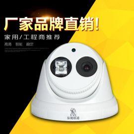 易视联通130万网络高清半球监控摄像机EV-BQ130HD红外夜视监控摄像头安防监控厂家直销