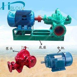 利欧10SH-  口径大流量卧式双吸中开泵250S65柴油机双吸清水泵管道污水泵农用排灌喷淋泵增压泵
