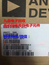 秀洲回收SD卡, 收购AD5300