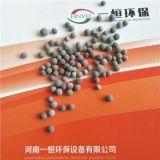 【陶粒滤料】一恒直销生物陶粒滤料,陶砂陶粒