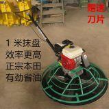 手扶式混凝土收光机 水泥地坪抹光机 清面机 混泥土打磨机 地面抛光机15154720558