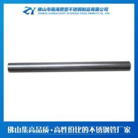 厂家直供不锈钢家具拉手栏杆扶手货架装饰焊管 201不锈钢圆管15mm
