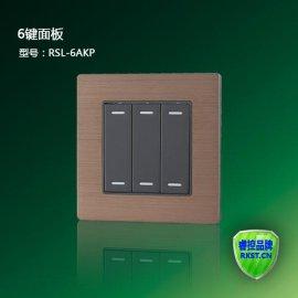 86型 6键智能控制面板 智能照明系统可编程控制面板 RSL-6AKP