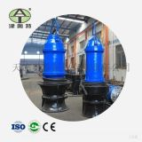 毕节大流量轴流潜水泵QZB500大功率潜水混流泵批发价