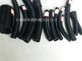 电线保护波纹管,尼龙软管AD42.5,电缆耐酸碱护套