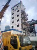 環保2000型瀝青混凝土拌合站設備雲南銷售價格