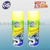 东莞6S清洗剂模具除垢剂沥青洗剂油垢清洗剂柏油清洗剂焦炭清洗剂家电清洗剂