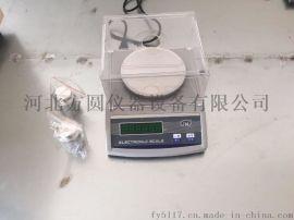 JM-A20002型电子天平