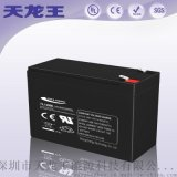 天龍王廠家供應12V6AH兒童電動摩託車UPS免維護鉛酸電池