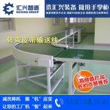 杭州皮带输送线,传送输送机,自动化生产线设计