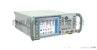 CETC-41(中电科41所) 矢量信号发生器 AV1443系列