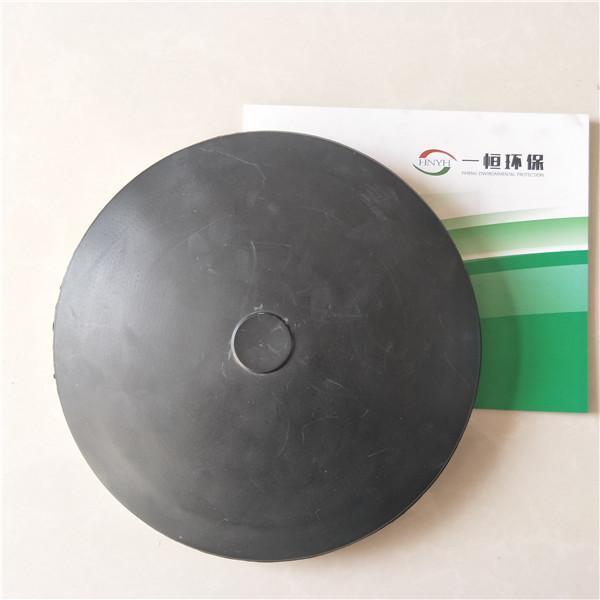 【膜片式曝气器】厂家直销膜片式微孔曝气器