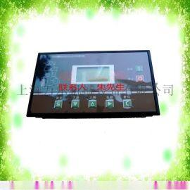 MAM-880 MAM280 MAM200螺杆空壓機  電腦顯示器主控器PLC控制面板