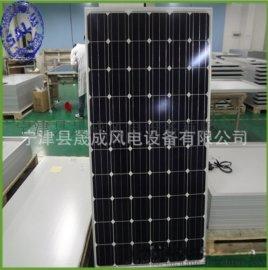 厂家直销260瓦太阳能家用发电电池板 太阳能发电系统260W