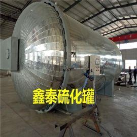 魯貫通40120大型電蒸汽加熱硫化罐生產廠家