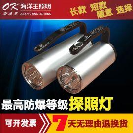 防汛现场巡视手提探照灯手电筒移动照明灯厂家直销