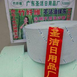 广东圣洁大卷不沾油抹布厂家直销 竹纤维抹布