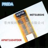 日本三菱 MITSUBSHI 数控刀片 APMT1604PDER 现货
