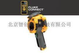 FLUKE Ti200红外热像仪[TI200北京]现货