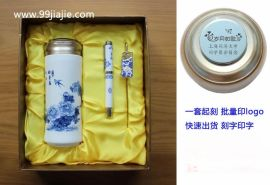 上海信尚礼品创意个性化定制礼物刻字
