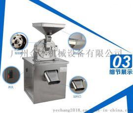 不锈钢  粉碎机/食品药材粉碎机