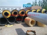 鋼套鋼蒸汽保溫管DN150*DN450