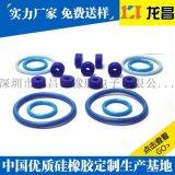 西藏氟膠o型圈廠家訂製_來樣訂做矽膠管行業領先